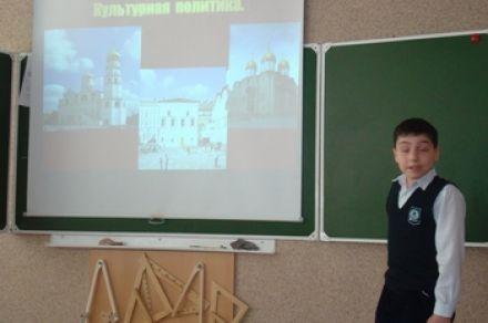 Юля - школа - май 2008 6